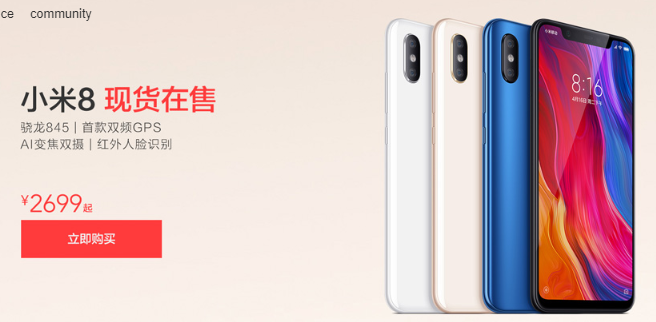 Xiaomi Millet 8 - World's First Dual band GPS Smartphone is live on Website